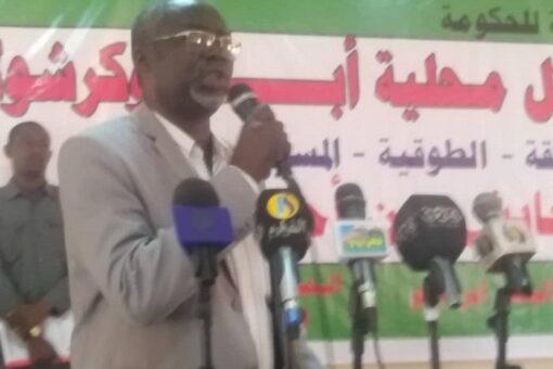 توقيع اتفاق صلح لكياني الطوقية والأسرة بمحلية ابوكرشولا