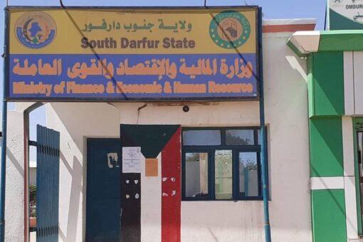 اكتمال الاستعدادات للمرحلة الثانية من المشروعات بجنوب دارفور