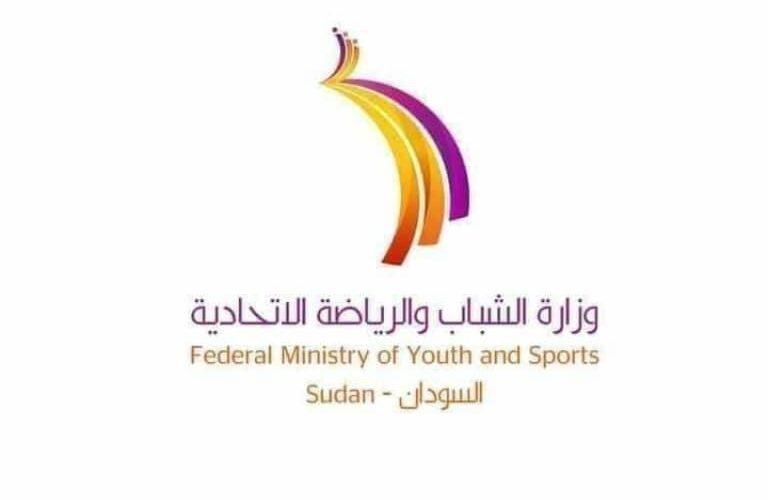 وزارة الشباب تكمل ترتيباتها للملتقى التنسيقي الأول الأحد
