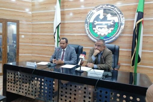 وزير الاعلام يؤكد دعمه للمنصةالاعلاميةللسياسات الاقتصاديةالجديدة