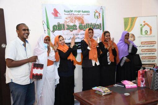 جمعية الوداد الخيرية تحتفل بعيد الأم