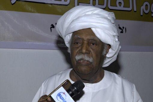 مركز الدراسات السودانية يحتفل بيوم الشعر العالمي