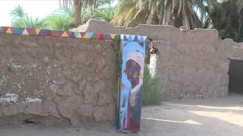 إقامةمركز ثقافي باسم الطيب صالح في كرمكول