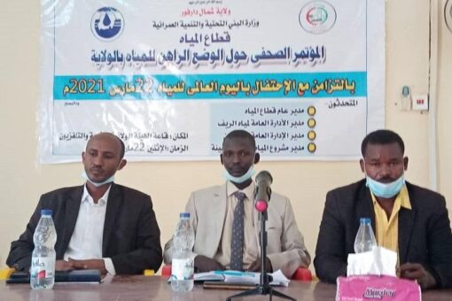 شمال دارفور: الإصلاحات الثورية ساهمت في استقرار خدمات المياه