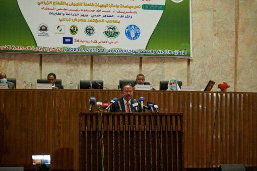 مؤتمر الزراعة القومي يوصي بضرورة دعم السياسات الزراعية