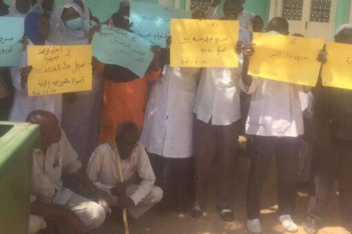 معلمو النيل الابيض ينفذون اعتصاما بجميع مدارس الولاية