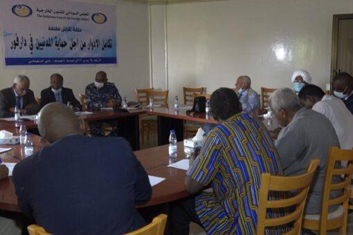 حلقة حول حماية المدنيين في دارفور بالنادي الديبلوماسي