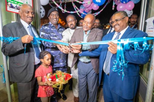 افتتاح معرض السودان للتكنلوجيا والمعلومات
