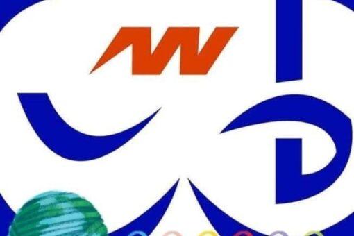 المسرح القومي بامدرمان يحتفل بيوم المسرح العالمي