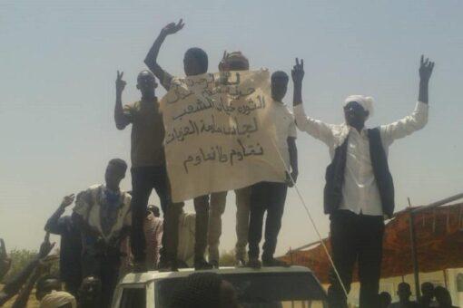 اعتصام مواطنو الطويشة بشمال دارفور يدخل يومه الرابع
