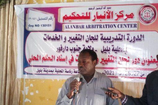 تدريب لجان التغيير والخدمات لإسناد الحكم المحلي بجنوب دارفور