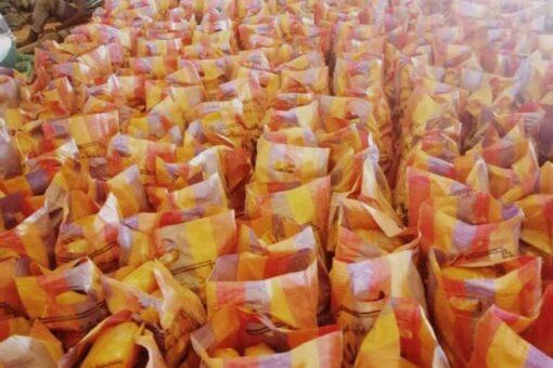 الزكاة بالجزيرة: 700 مليون جنيه تكلفة تجهيز سلة رمضان