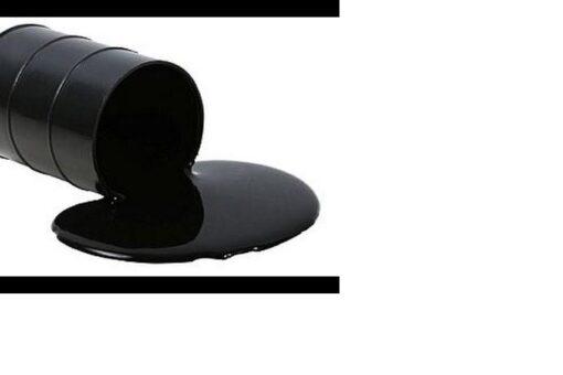 أسعار النفط اليوم الأحد
