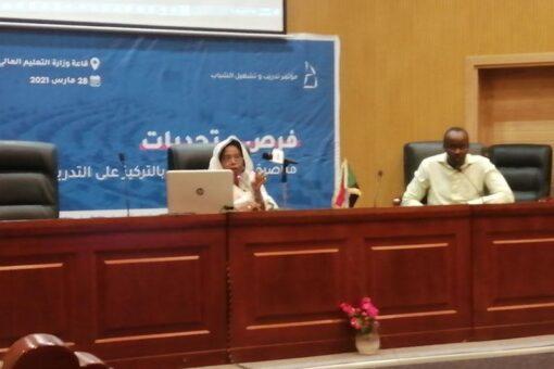 منظمة الشباب تنظم ورشة حول فرص وتحديات مناصرة قضايا الشباب