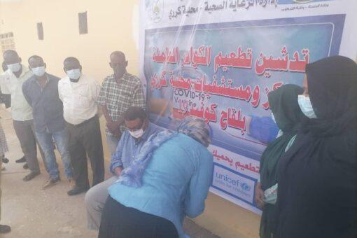الصحة ولايةالخرطوم:بدء حملات التطيعم بلقاح كورونابالمراكز الصحية والمحليات
