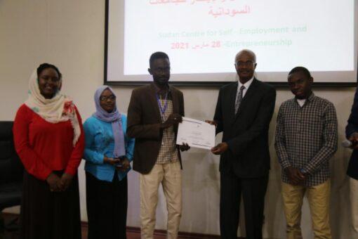 جامعة السودان ترعى ملتقى ريادة الأعمال والابتكار للجامعات السودانية