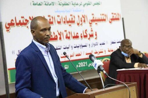 وزارة التنمية الاجتماعية تؤكد اهتمامه بقضايا الطفولة