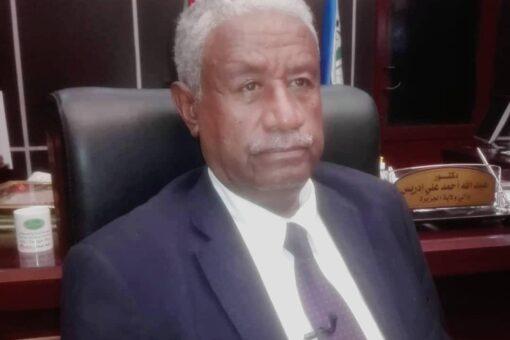 والي الجزيرة يهنئ الشعب السوداني بإتفاق جوبا وفوز الفريق القومي