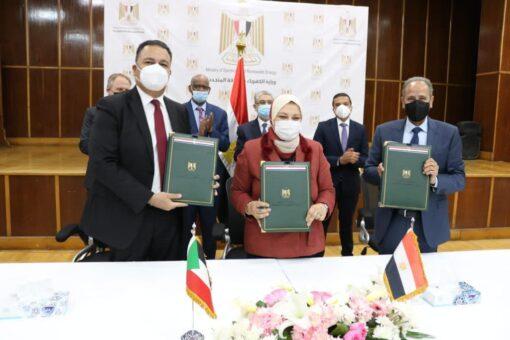 توقيع عقد توريد أجهزةرفع كفاءةشبكة الربط الكهربائي بين مصر والسودان