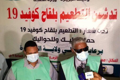 بدء تطعيم الكوادر الصحية بالجزيرة ضد كوفيد 19