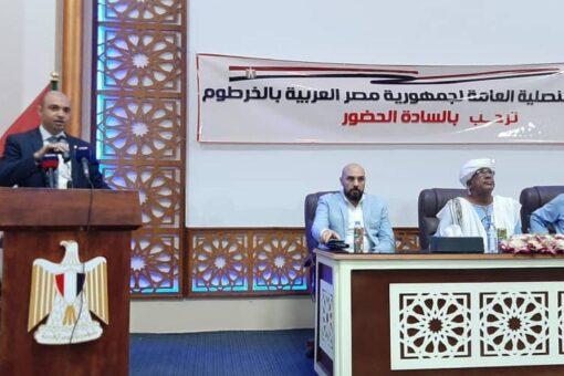 القنصل المصري يؤكد أهمية العلاقات الثقافية بين السودان ومصر