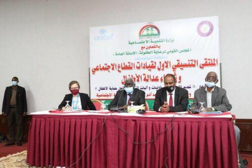 وزير التنميةالاجتماعيّة يُخاطبُ الملتقى التنسيقيّ الأول لقيادات القطاع الاجتماعيّ