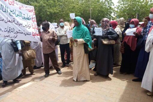 وقفة احتجاجية للعاملون بإدارة النظام الصحي المحلي بمحلية بحري