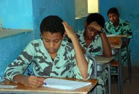 ولايةالقضارف: اغلاق مدارس بلدية القضارف