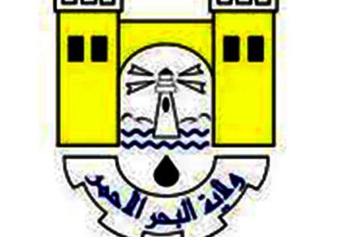 المجلس الاستشاري لشرق السودان يطالب بـ(٥٠٪) من موارد الإقليم