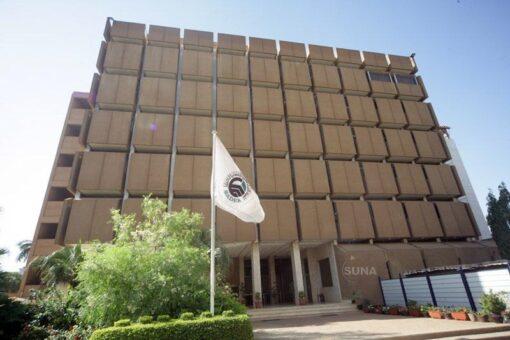10ملايين دولار منحة من المصرف العربي لدعم الخدمات الصحية