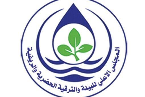 حملات لازالة مخالفات كمائن الطوب بولاية الخرطوم
