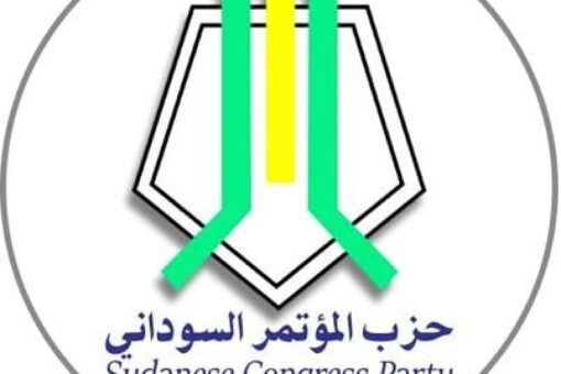 مصعب دلدوم رئيسا لحزب المؤتمر السوداني بشرق دارفور