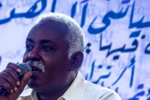 والي سنار يصدر قراراً بتعيين مستشار إقتصادي له