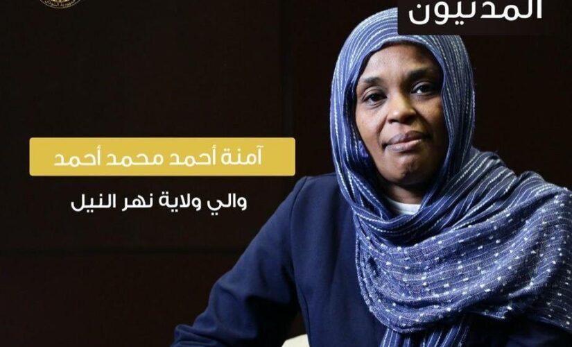 تصريح صحفي حول اعتصام محلية بربر