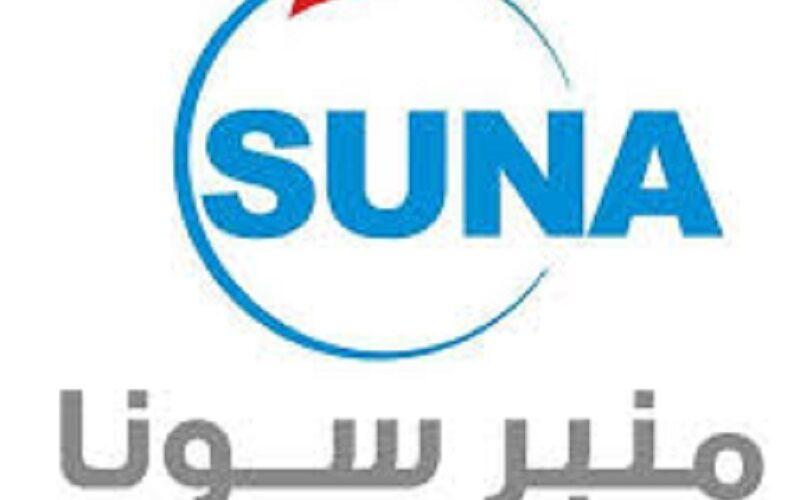 منبر /سونا/ يستضيف غدا المبادرة الشعبية لإغاثة المتضررين بمعسكرات قريضة