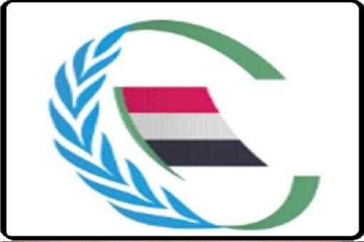 الالية العليا لحماية المدنيين:ضرورة مشاركة المجتمع في الانزار المبكر