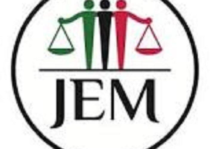 العدل والمساواة تدعو لتكوين قوة مشتركة لحفظ الأمن وحماية المدنيين