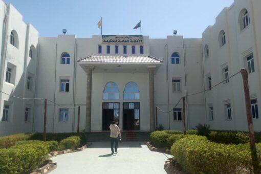 مطالبة باستئناف نشاط المنظمات الإنسانية بولاية غرب دارفور