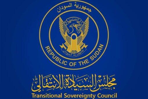 مجلس السيادة الانتقالي ينعي نائب الخليفة العام للطريقة التيجانية