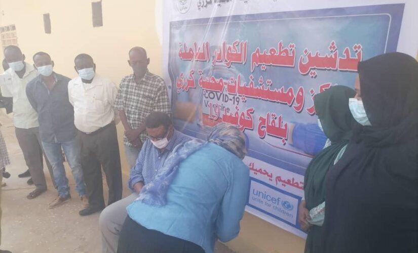 إنطلاق حملة التطعيم بلقاح كورونا بولاية سنار