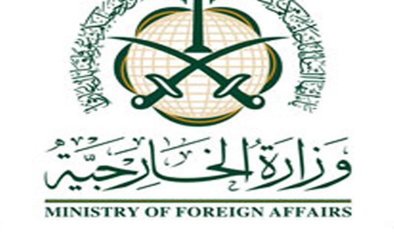 الخارجية السعودية تعزي الشعب التشادي في وفاة إدريس ديبي