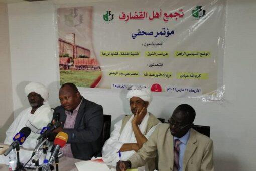 تحالف تجمع اهل القضارف يؤكد دعمه للقوات المسلحة