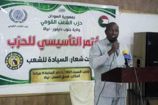 حزب الشعب القومي يعقد اول مؤتمر تأسيسي بنيالا
