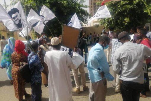وقفة احتجاجية تطالب بالانضمام للمحكمة الجنائية الدولية
