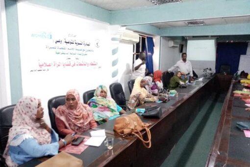 دورة الناشطين والناشطات في قضايا المرأة تختم اعمالها بالنيل الأزرق
