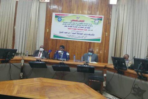 ابراهيم الشيخ:قانون الصناعة الجديد يسهم في تقديم رؤيةاستراتيجية للتنمية الصناعية