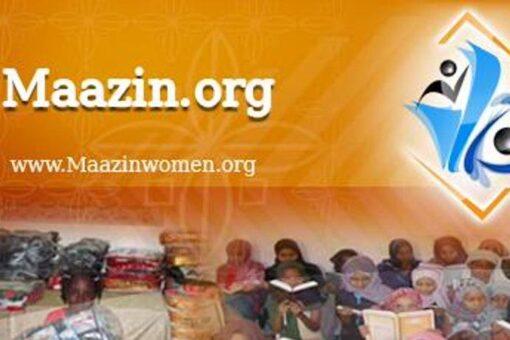 منظمة مآذن النسوية العالمية تدشن برامج رمضان السنوية