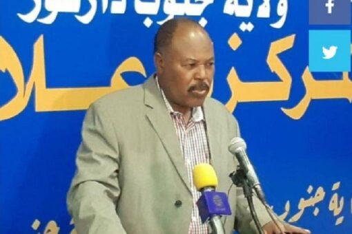 وفد من وزارة المالية يصل جنوب دارفور لتنفيذ برنامج ثمرات