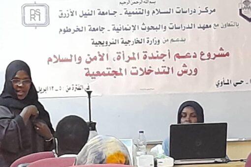 تدريب المجتمعات المحلية بالدمازين على مشاركة المراة والعمليات السلمية
