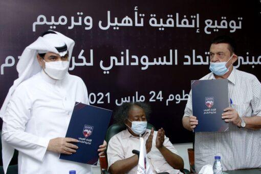 وفد الاتحاد العربي لكرة القدم يصل الخرطوم الاحد المقبل
